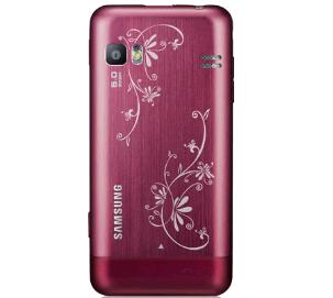 Wave 723 La Fleur: Back View Of Samsung Wave 723 La Fluer