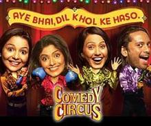 Comedy Circus 2