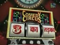 Comedy Circus 3 Ka Tadka