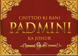 Chittod Ki Rani Padmini Ka Johur