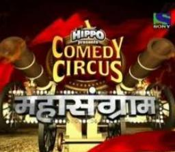 Comedy Circus - Maha Sangram