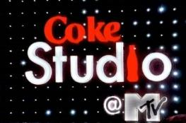 Coke Studio @ MTV 2
