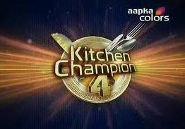 Kitchen Champion 4