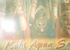 Kohi Apna Sa