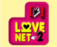 Love Net Season 2