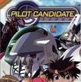 Pilot Candidate