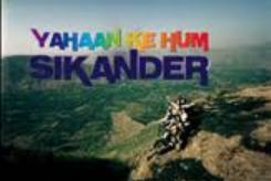 Yahaan Ke Hum Sikander