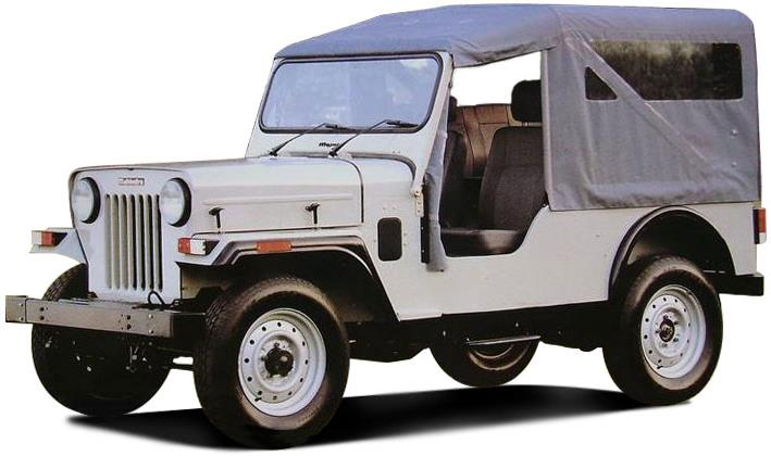 Mahindra Major Price Specs Review Pics Amp Mileage In India