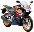 Buy CBR250R Repsol       Limited Edition, Review and CBR250R Repsol       Limited Edition Wallpapers