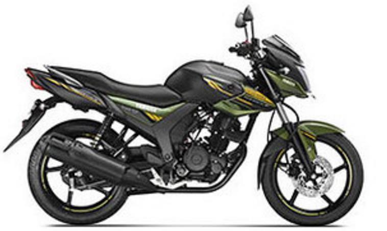 Yamaha Sz  Cc Price