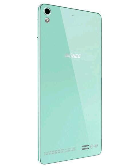 Gionee Elife S5 1 Features Specifications Details