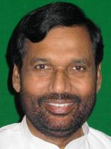 Ram Vilas Paswan Profile, Images and Wallpapers